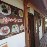 中軽井沢「パディーズ・カフェ」でランチ