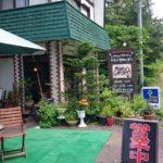 北軽井沢「カフェレストラン ママーズガーデン」でランチ