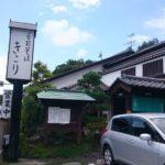 軽井沢「そば処 きこり」で「ひすいそば」のランチ