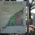 軽井沢から20分 御代田「雪窓公園」