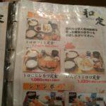 軽井沢から30分 イオンモール佐久平店内「暖家」のランチ2