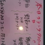 再訪 軽井沢から30分、佐久「中国料理 桃林」で980円ランチ