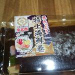 ツルヤの恵方巻「特上海鮮巻(税込1078円)」