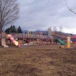 冬の「湯川ふるさと公園」