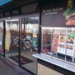 「クアアイナ 軽井沢店」のハンバーガーランチ