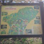 「上田市民の森公園」で遊ぶ