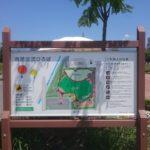 軽井沢から30分 佐久「市民交流ひろば」の遊具や広場