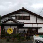 軽井沢から20分 御代田「寿司・割烹ひょうたん」のランチ