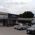 軽井沢から30分 佐久「大戸屋」でランチ