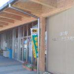 軽井沢から35分 道の駅「ヘルシーテラス佐久南」