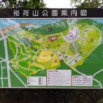 佐久市稲荷山公園 コスモタワー