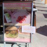 軽井沢発地市場「白ほたるキッチン」の「がんもバーガー」